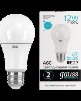 Лампа светодиодная LED Elementary A60 12Вт E27 1150лм 4100К  GAUSS