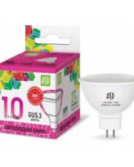 Лампа светодиодная LED-JCDR 10Вт 230В GU5.3 6500К 900Лм ASD