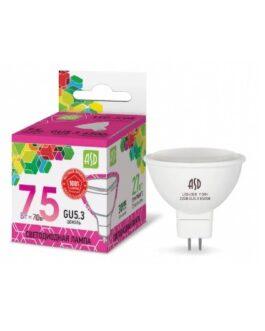 Лампа светодиодная LED-JCDR 7.5Вт 220В GU5.3 6500К 600Лм ASD