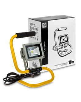 Прожектор светодиодный ASD СДО-2П-10 10Вт 220-240В 6500К 800Лм IP65 переносной ASD