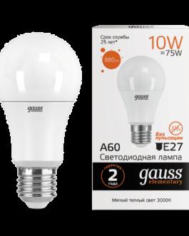 Лампа светодиодная LED Elementary A60 10Вт E27 880лм 3000К  GAUSS