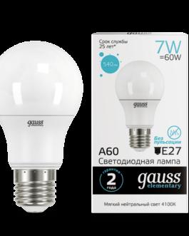 Лампа светодиодная LED Elementary A55 7Вт E27 540лм 4100К  GAUSS