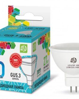 Лампа светодиодная LED-JCDR 10Вт 230В GU5.3 4000К 900Лм ASD