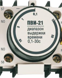 Приставка ПВИ-12 задержка на вкл. 10-180сек. 1з+1р ИЭК