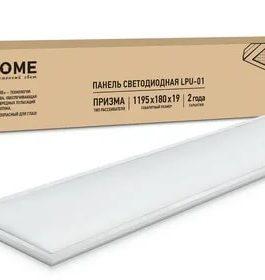 Панель светодиодная LPU-01-ПРИЗМА 36Вт 230В 4000К 3100Лм 180х1195х19мм белая IP40 IN HOME